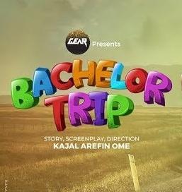 Bachelor Point (ব্যাচেলর পয়েন্ট) – বাংলা টিভি সিরিজ। তৌসিফ মাহবুব – জিয়াউল হক পলাশ – শামীম হাসান সরকার – মিশু সাব্বির – চাষী আলম।