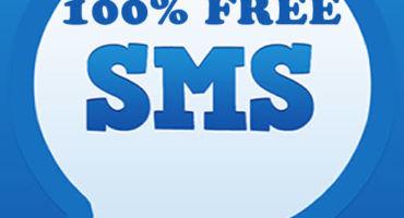 (Hot Post) ফ্রিতে হাজার হাজার SMS পাঠান যেকোন নাম্বারে!