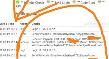 [Live Payment Proofs] যারা Investment এর কাজ করেন তাদের জন্য চলে এলো দারুণ একটা Hyip সাইট – Scam Now, Don't Invest