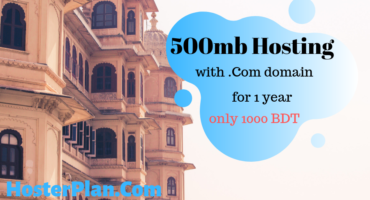 Get 500mb hosting + .Com domain for 1 year only 1000 Tk | .uk & .co.uk domain price 340 BDT