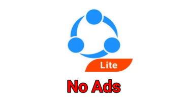 এসে গেলো Shareit Lite ভার্শন আর নয় Ads এর জ্বালাতন