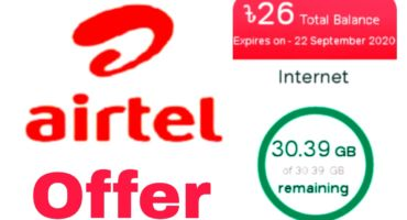 Airtel yolo 30 GB & 26 ৳ Cash Back Offer