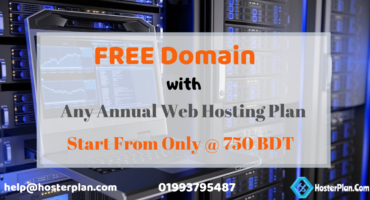 Free .Com .Info or .Xyz Domain & 20% Discount With Any Annual Web Hosting Plan