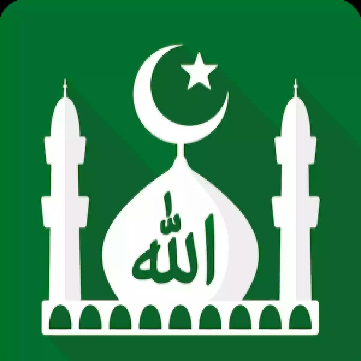 সকল মুসলিম ভাইদের জন্য গুরুত্বপূর্ণ একটি অ্যাপস সবাইকে দেখার অনুরোধ রইলো All In One Muslim App