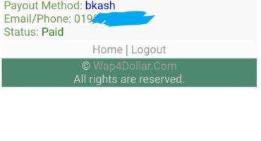 [HOT]Wap4Dollar থেকে এখন করুন আনলিমিটেড ইনকাম হ্যাক করে।বিস্তারিত,পেমেন্ট প্রুফ সহ।