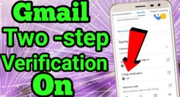 ফেসবুকের মতো জিমেইলে 2- step verification চালু করুন, যারা জানেননা তাদের জন্য