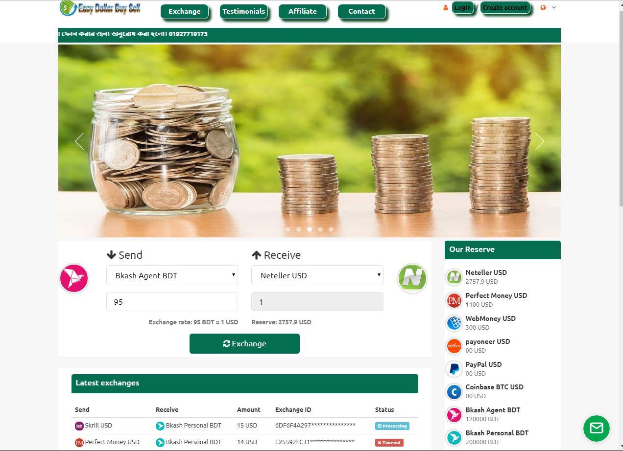 নিজেই বানান ডলার বাই-সেল (Dollar Exchange) ওয়েবসাইট ফ্রি তে! ( স্ক্রিপ্ট ফ্রি)