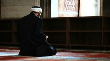 নামায, দৃষ্টি অবনত,সালাহ,ইসলাম