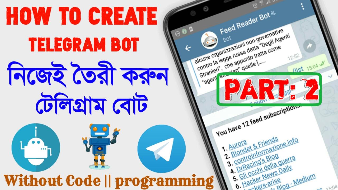 তৈরী করে ফেলুন নিজের একটি টেলিগ্রাম বোট – পর্ব ২ || How To Create Telegram Bot || Bangla Tutorial