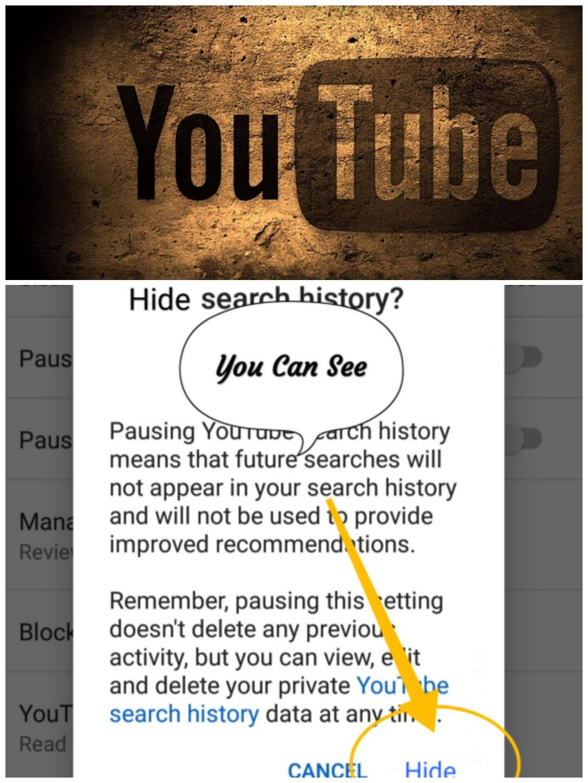 YouTube এ আপনি এখন যা খুশি সার্চ দিয়ে ভিডিও দেখুন!কেউ বুঝতেও পারবে না Secret 🔒