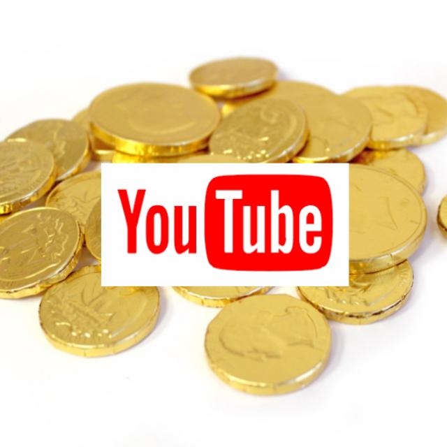 YouTube থেকে অর্থ উপার্জন করা কি হালাল? আসুন জেনে নিই