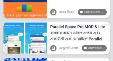 Trick24pro – এসইও Friendly এবং Responsive বাংলা ব্লগার টেমপ্লেট