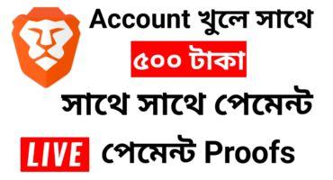 (Hot offer)Binance Exchange একাউন্ট খুলে 3$ USDT সাথে সাথে  Payment নতুন পুরাতন সবাই পাবেন 3$ Live Payment proofs