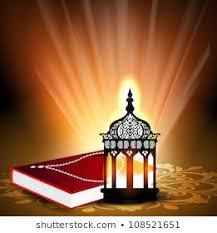 👍👍[কোরআনের আলো পর্ব ১৭] ইসলামের পরিক্ষা সম্পর্কে জানতে পারবো📖📖