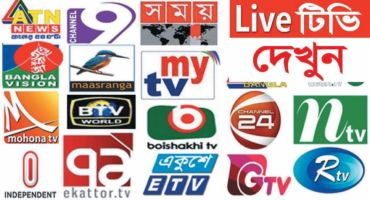 SportsXBD.XYZ এর মতো লাইভ টিভি দেখান আপনার ওয়েবসাইটে । বিপিএল ২০২০ লাইভ দেখুন