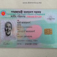 zorex idcard maker