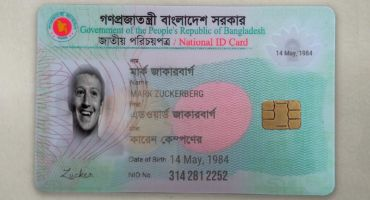 (ZorexiD -1) Online এ তৈরি করুন Fake Smart ID Card