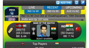 আপনার ওয়েবসাইটে Live Cricket Score দেখার অপশন যুক্ত করুন