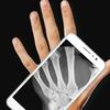 নিয়ে নিন চরম একটি App এখোন আপনার শরীর যে কোন অংশ X-ray করে দেখতে পারবেন