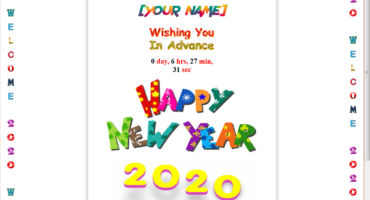 প্রিয়জনকে ফেসবুকে নতুনভাবে New Year Whish করুন – New year new whish system 2020 – ZorexID