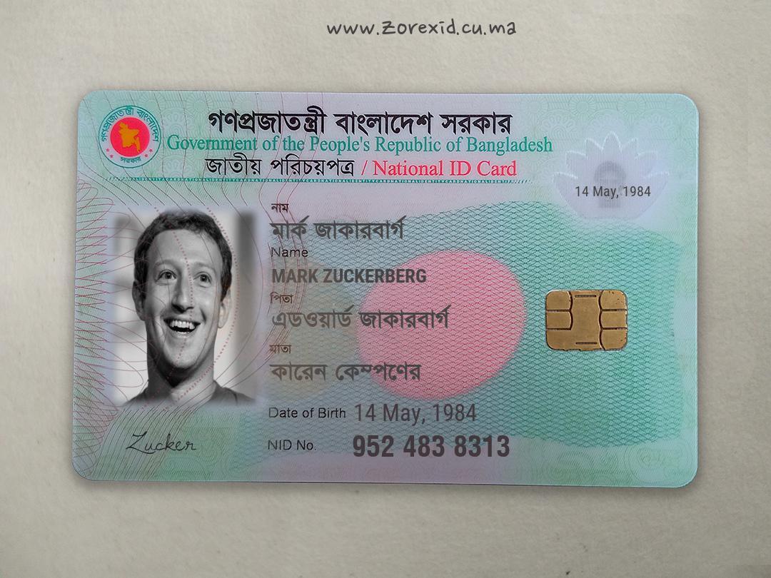 smart card maker online