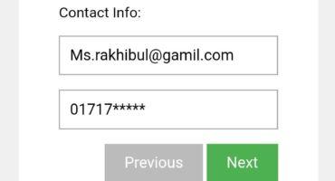 আপনার Website এর জন্য নিয়ে নিন সুন্দর একটি Registration কোড | #Ex_coder