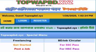 Tipsnow24 এর অরিজিনাল  WordPress Theme নিয়ে নিন একদম বিনামূল্যে