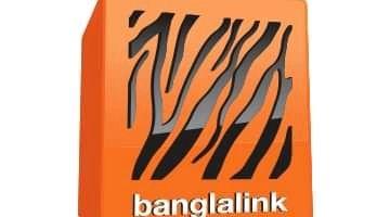 [Hot Post] Banglalink টু Banglalink সিমে প্রতিদিন ৫০+৫০ মিনিট কথা বলেন মাএ ২.৫৫ টাকায়।