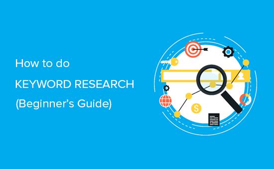 Keyword Research কি ? কিভাবে কীওয়ার্ড রিসার্চ করতে হয় ??