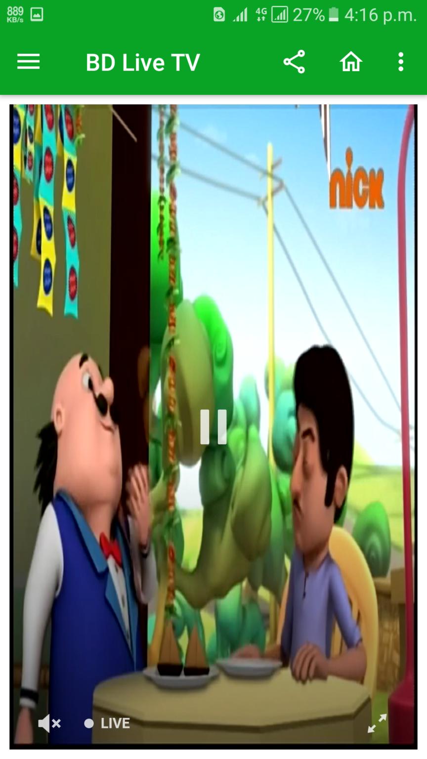 [Live TV Update]দেখুন এড ফ্রি লাইভটিভি একদম ফ্রি,আনলিমিটেড।রয়েছে ৫০+ দেশী বিদেশি চ্যানেল।