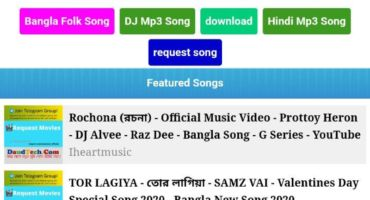 ওয়াপকিয  Mp3 Song Direct File Download কোড sharing  2020