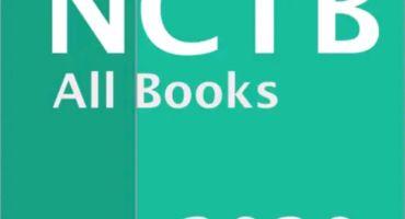 বাংলাদেশ NCTB অনুমোদিত প্রথম শ্রেণী থেকে একাদশ দ্বাদশ শ্রেণি পর্যন্ত সকল বই পুস্তক পাবেন এখন হাতের মুঠোয়