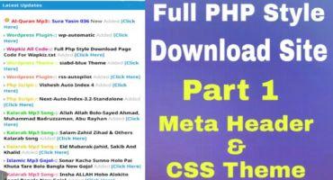 এবার Wapkiz এ বানান 2020 সালের সেরা PHP স্টাইল ডাউনলোড সাইট [Part-1]