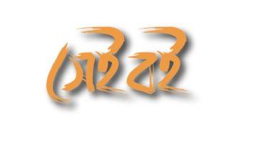 পিডিএফ বই পড়ার জন্য দারুণ একটি App. সাথে থাকছে পেইড বই ফ্রিতে কেনার ট্রিক!