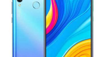 অবশেষে Huawei আনলো তার নিজস্ব অ্যাপস স্টোর Play Store হুমকি স্বরুপ(Huawei Y7p Short Review)