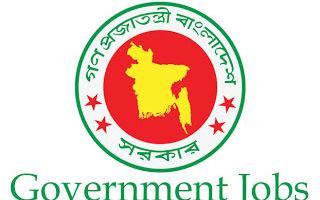 মার্চ মাসের সরকারি চাকরির বিজ্ঞপ্তিগুলো   All government job in bangladesh.