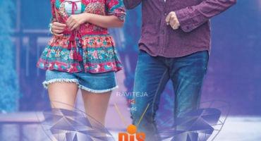 রাভি তেজার Telugu Action and Comedy একটি মুভি দেখুন Disco Raja এখন বাংলা সাবটাইটেল দিয়ে একদম Hd তে সাথে আমার রিভিউ ত থাকছেই।