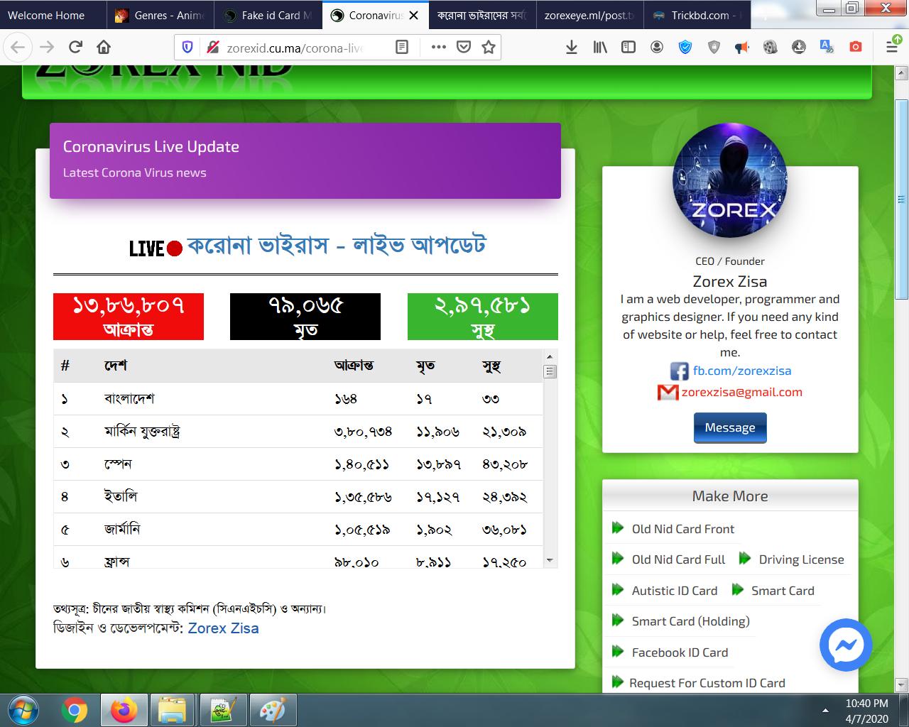 corona virus live update bangla