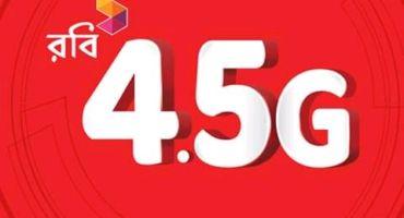 [Hot post] রবি সিমে মাএ ৫ টাকায় ৭০০ এমবি নিয়ে নিন প্রথম বার (শর্ত প্রযোজ্য)
