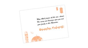 Download করে নিন রমজান মাস উপলক্ষে একটি শুভেচ্ছা কার্ড ফ্রীতে