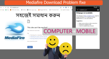 How to fix mediafire download link problem 2020 । mediafire link not working fix ।