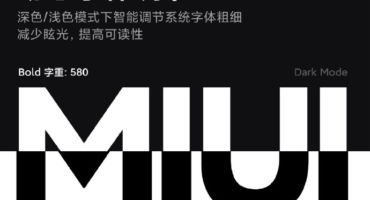 [hot Post🔥🔥] [যে সব ফোনে পাওয়া যাবে MiUi 12 Update 2020]