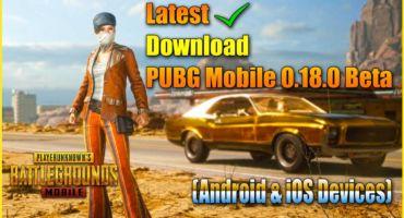 Pubg Mobile 18.0 তে যা থাকছে নতুন