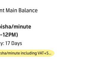GP সিমে কথা বলুন ৪৮ পয়সা প্রতি মিনিট রেটে ১৭ দিন পর্যন্ত সম্পূর্ণ ফ্রি [MY GP Update]