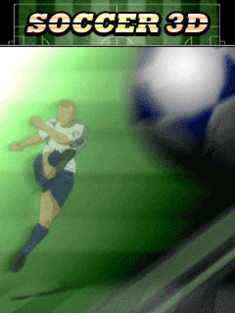 [Hot Post] Java ইউজারদের জন্য নিয়ে আসলাম অসাধারণ একটি জাবা Football 3D Game। না দেখলে চরম মিস করবেন।