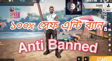 Free Fire Antena Views No Banned ( 100% Anti Banned ) no root