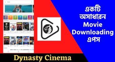 [Movie Apps Review] Bollywood, Hollywood ও সকল হিন্দি মুভি, ড্রামা, টিভি সিরিয়াল ডাউনলোড করুন খুব সহজেই