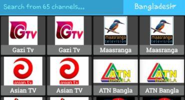ফ্রিতে দেখুন ২৬০০+ live tv আপনার কম্পিউটার,  মোবাইল ও Android TV তে,,,।