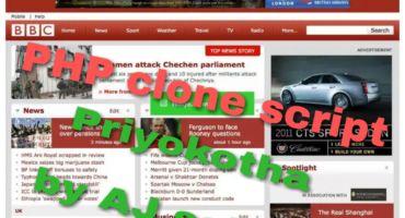 BBC.com এর অরিজিনাল পিএইচপি ক্লোন স্ক্রিপ্ট নিয়ে নিন ফ্রিতে!! নিউজ জগতের সেরা সাইট।