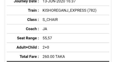 [HOT] কিভাবে Rail Sheba app দিয়ে টিকেট কাটবেন। কোন এক্সট্রা চার্জ ছাড়াই💥 (বিস্তারিত পোষ্টে দেখুন)